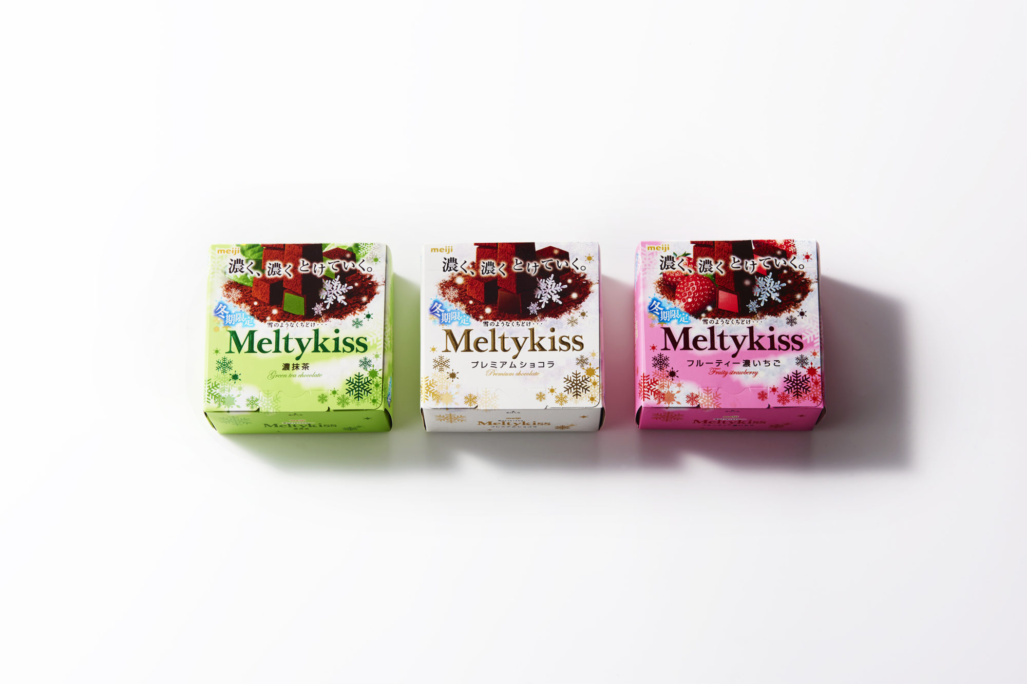 Meltykiss(2015)